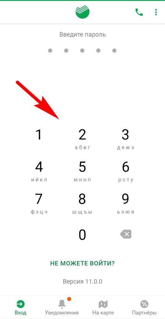 Мобильное приложение код
