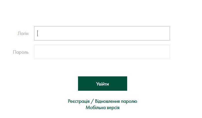 введите логин и пароль от личного кабинета ощадбанк